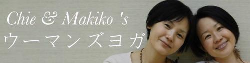 chiemaki_banner
